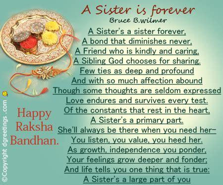 Essay on raksha bandhan in english jpg 450x375